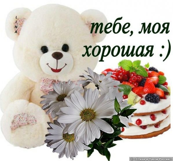 http://litsait.ru/upload/comments/7ed0c8ba6e3f3d69df5caeac926f7bcc.jpg